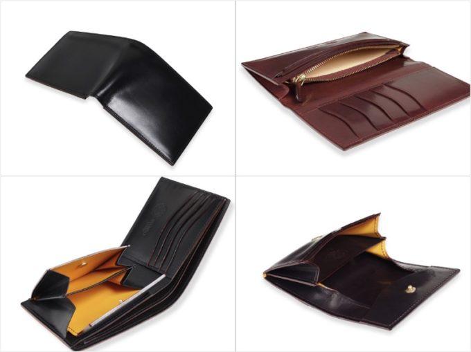 GUD/GUD2(ジーユーディー/ジーユーディー2)シリーズの各財布(抜粋)