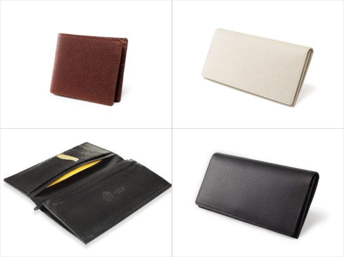 GD(ジーディー)シリーズの財布(抜粋)