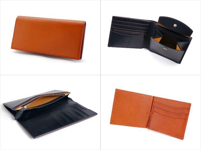 GLAZING CALF(グレージングカーフ)シリーズの財布(抜粋)
