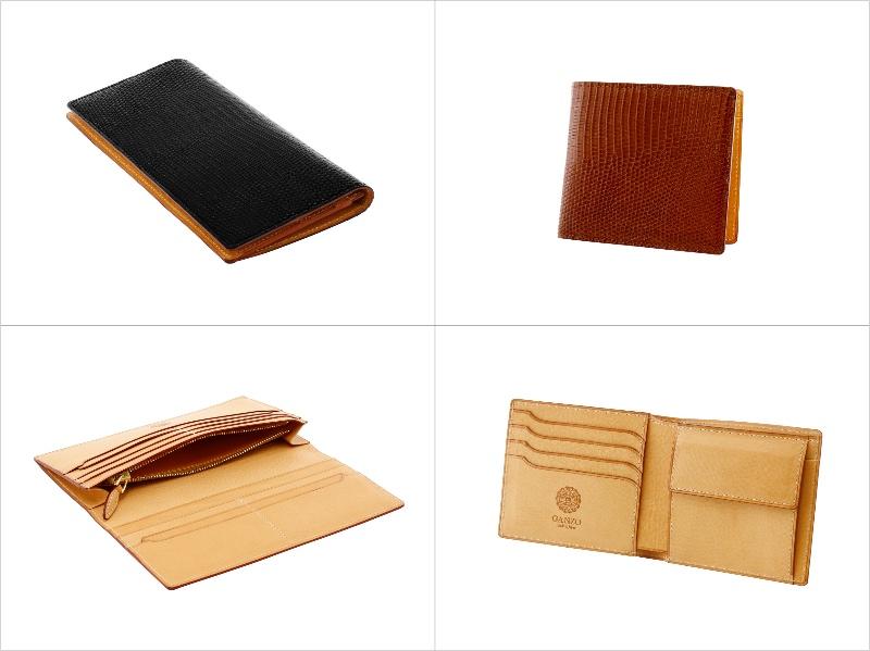 LIZARD6(リザード6)シリーズの各財布(抜粋)