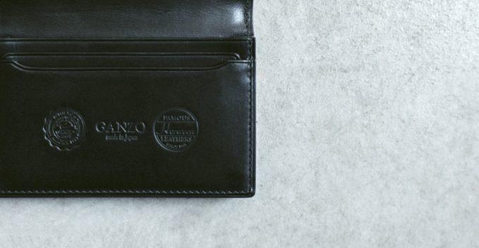 ガンゾの長財布の内装に刻印されたブランドロゴ