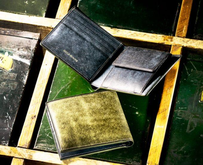 ゴールドマイニング・エクスプローション(二つ折り財布)