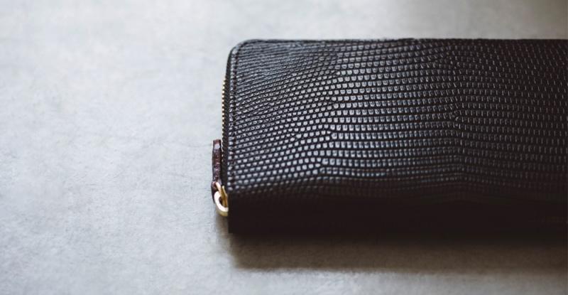 リザードのおすすめ革財布