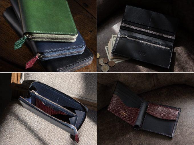 クレバレスコ・ブリランテ×リザードシリーズの各種財布