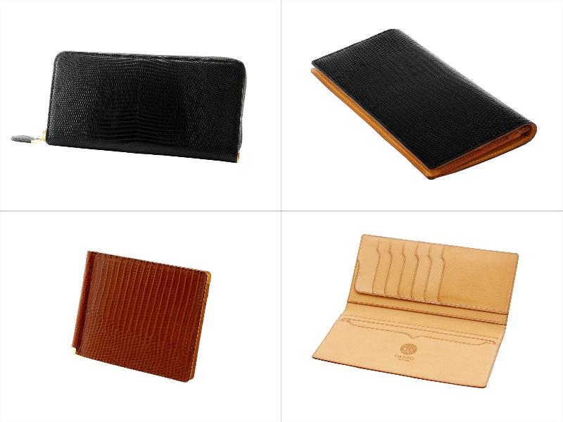 ガンゾ・リザード6シリーズの各種財布