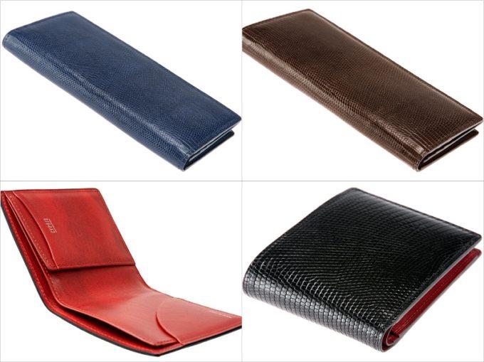 キプリスコレクション・リザードシリーズの各種財布