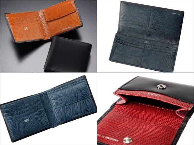 キプリスコレクション・ボックスカーフ&リザードシリーズの各種財布