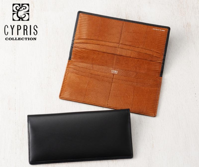 キプリスコレクション・ボックスカーフ&リザードシリーズの長財布