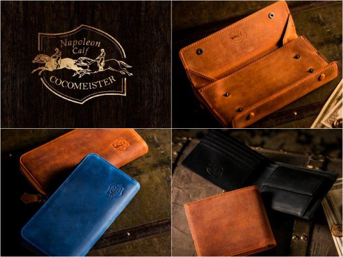 ココマイスター・ナポレオンカーフシリーズのロゴと各財布