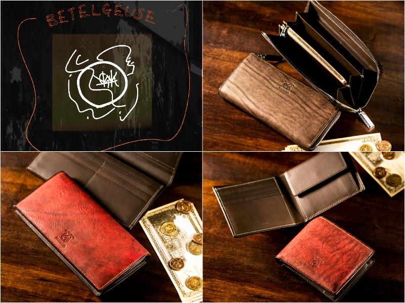 ベテルギウスシリーズのロゴと各財布