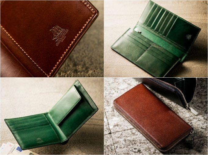 ココマイスター・プルキャラックシリーズのロゴと各財布