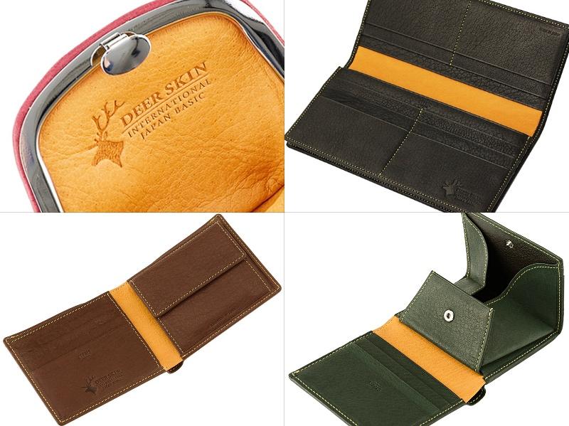 キプリス・ディアスキンⅡシリーズのロゴと各財布