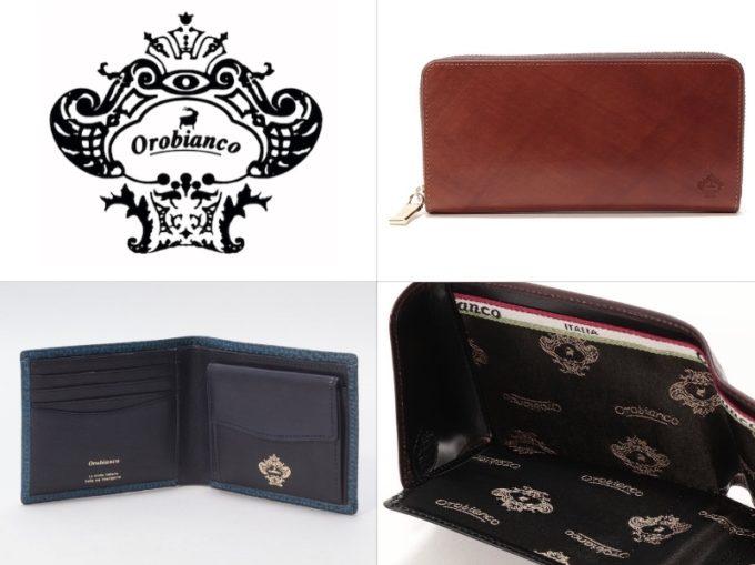 オロビアンコのロゴと各財布