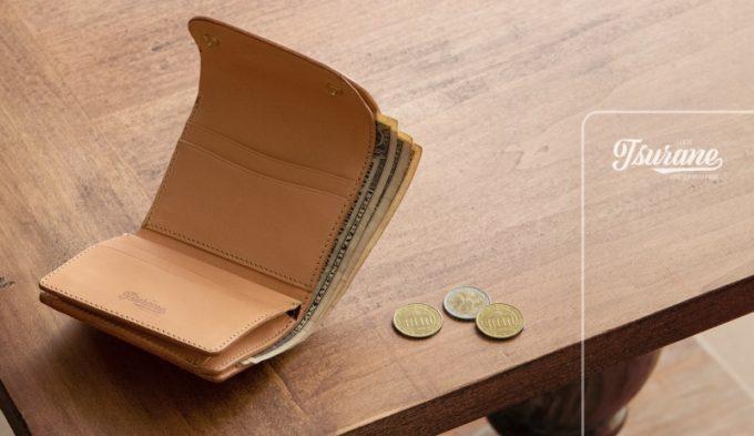 ツラネの財布