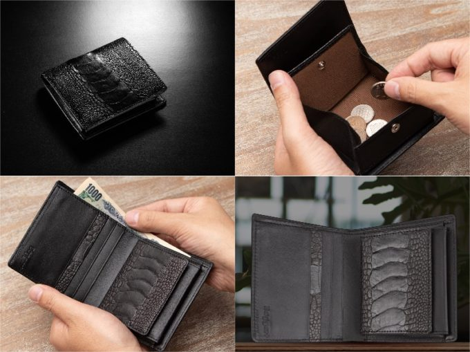 オーストリッチレッグの財布の各部