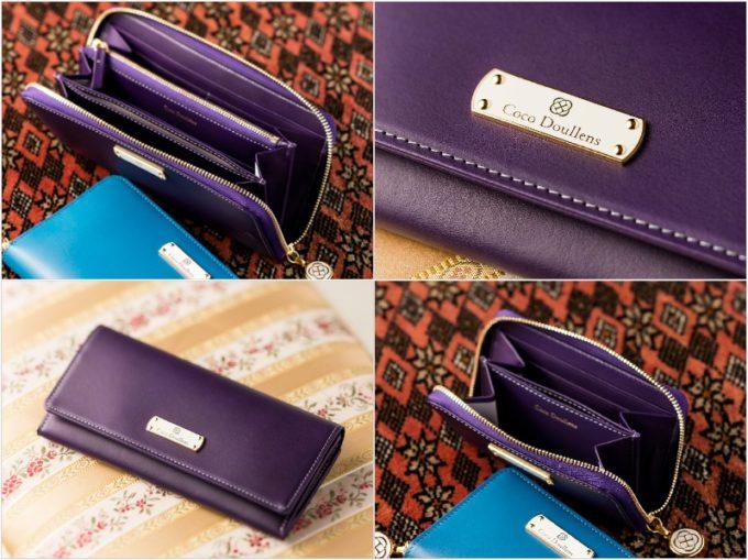 カルメリーナシリーズの各種財布(ヴィオーラ)