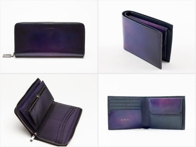 ベラトゥーラ(Veratula)シリーズの各種財布(ディープパープル・パープル)