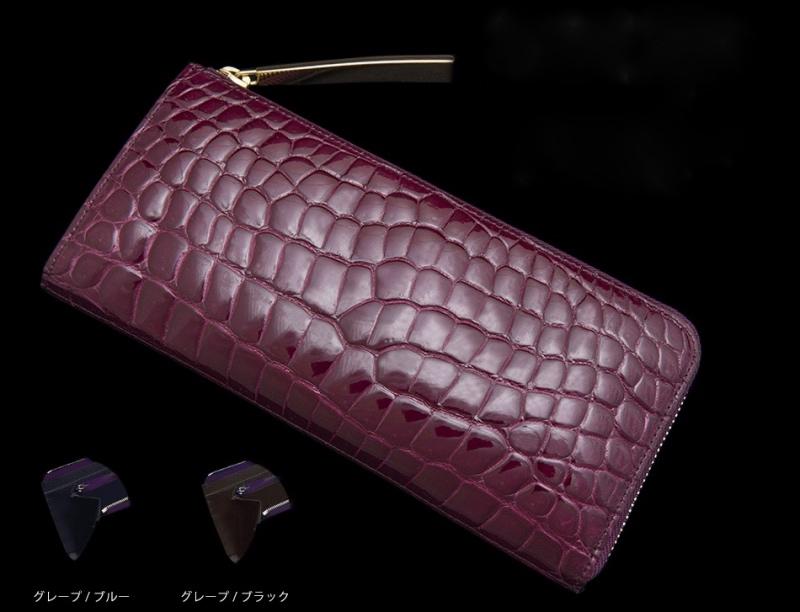池田工芸・カラークロコダイルシリーズの財布(グレープ)