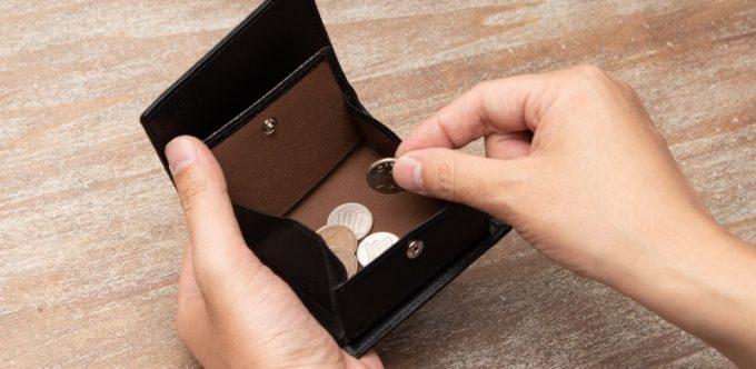 オーストリッチレッグ二つ折り財布のボックス型小銭入れ