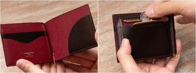 ブライドルマネークリップのカードポケット部と小銭入れ部