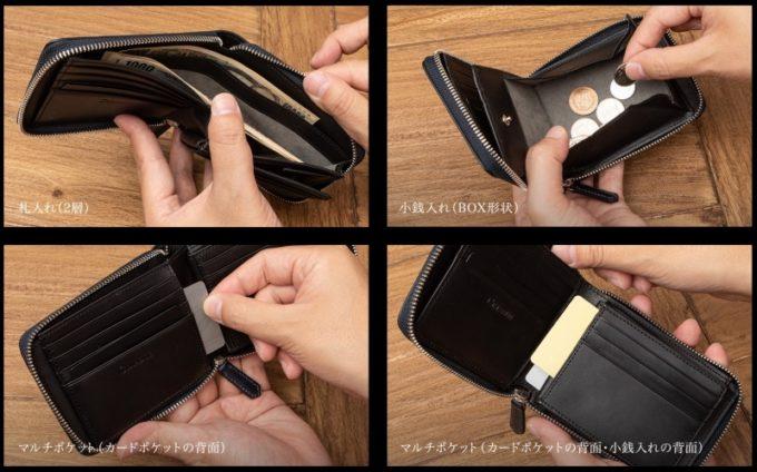 ブライドルラウンドジップ二つ折り財布の豊富な収納ポケット一覧