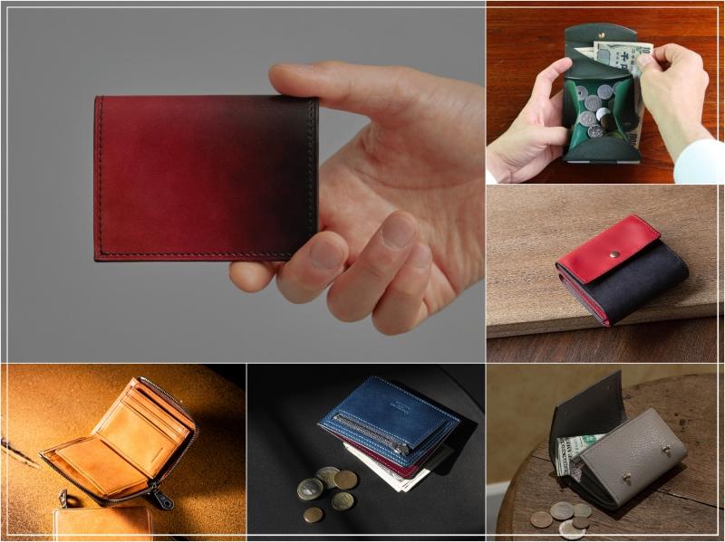 コンパクトな財布メンズ用!小さいバックに入るオススメ20厳選!