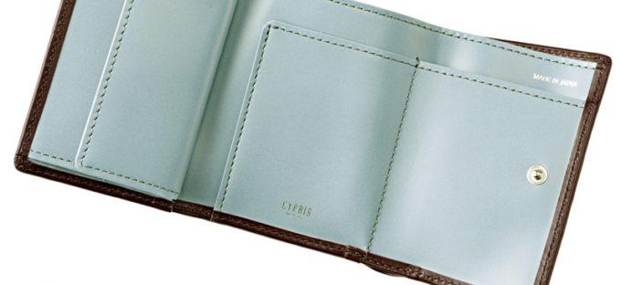 ポケウォレBR三つ折り財布の内装と刻印されたブランドロゴ