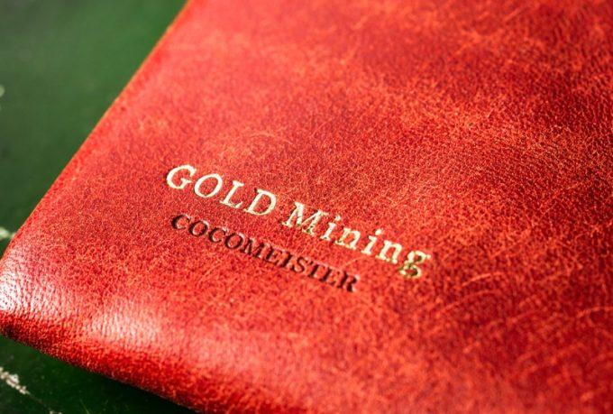 外装のゴールドマイニングの金箔箔押し