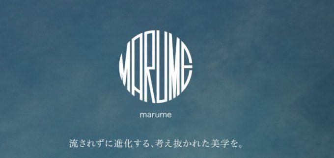 マルメのブランドロゴマーク