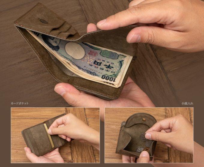 プエブロ二つ折り財布の収納ポケット一覧