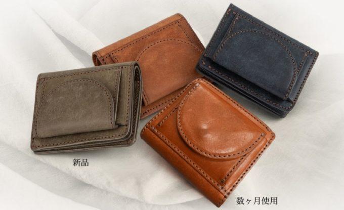 プエブロ二つ折り財布の新品と経年変化後の比較