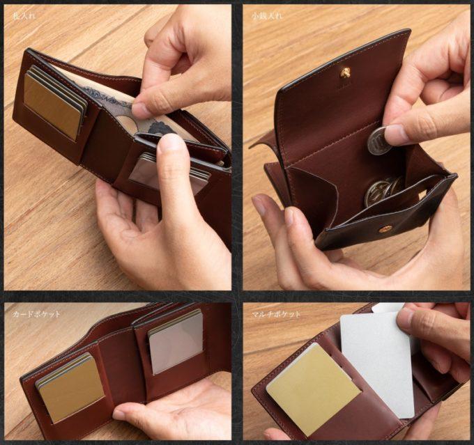プエブロ&リスシオミニ財布の収納ポケットと収納例一覧