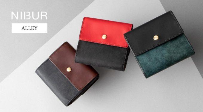ニブール・プエブロ&リスシオミニ財布の全カラー