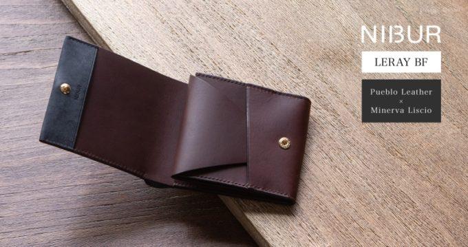 ニブール・プエブロ&リスシオショート財布(ネイビー×ブラウンカラー)