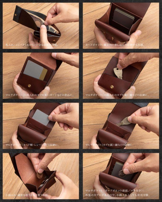 プエブロ&リスシオショート財布の収納ポケット一覧