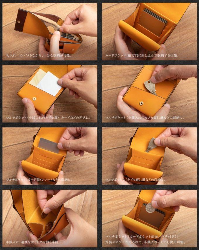 リスシオショート財布の収納ポケット一覧