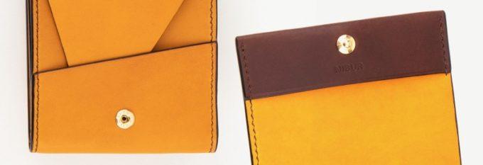 リスシオショート財布に施してある縫製部分