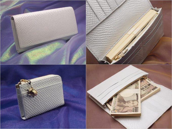 財布屋・開運白蛇財布の各財布と各部