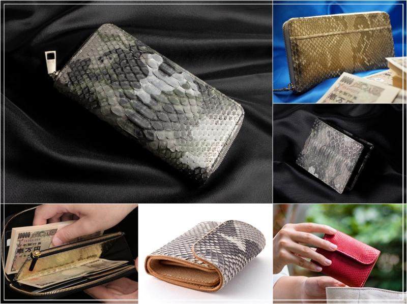 蛇革財布メンズ用おすすめ!本物で上質で格好良い厳選品4選!