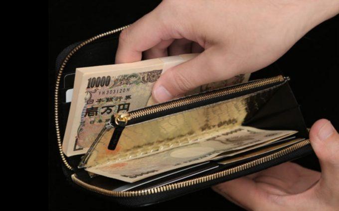池田工芸・Wゴールドパイソン革財布(金箔仕上げパイソンレザー)