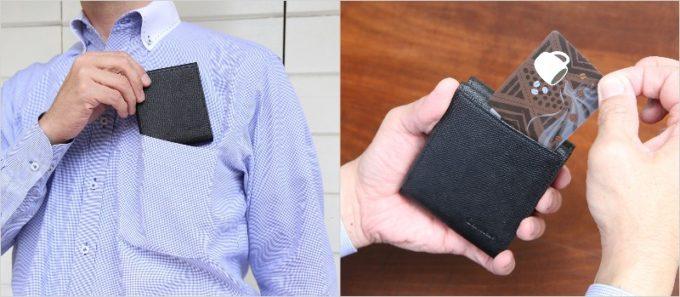 ハンモックウォレットプラスを胸にしまう男性と外装ポケット