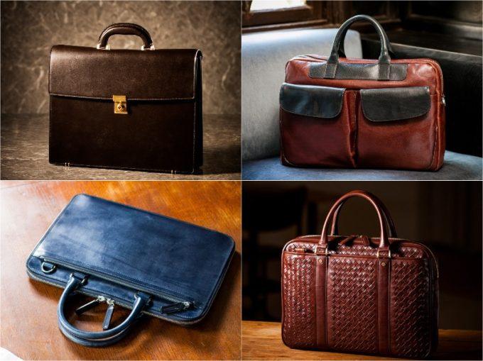ココマイスターのビジネス鞄の各種類