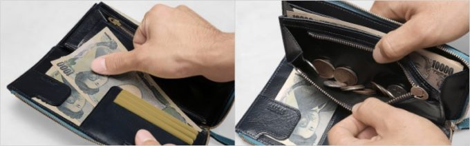 アニリン染めコードバンL字ジップウォレットの収納ポケット