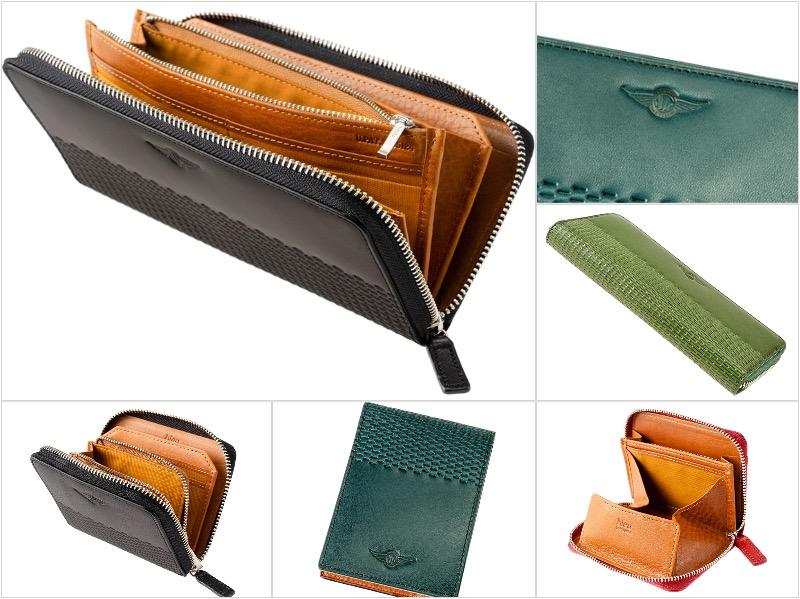 ランゲ(LANGE)の財布各種