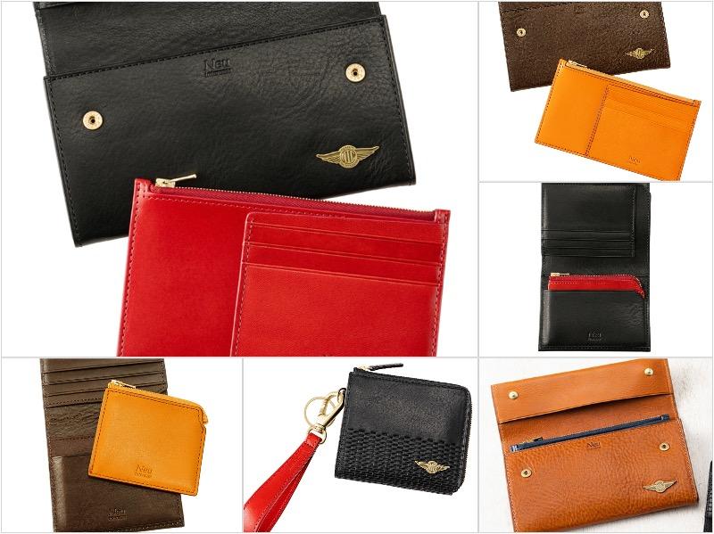 ゲジヒテ(GESCHICHTE)の財布各種