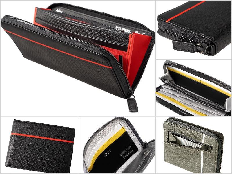 ドライ(DREI)の財布各種