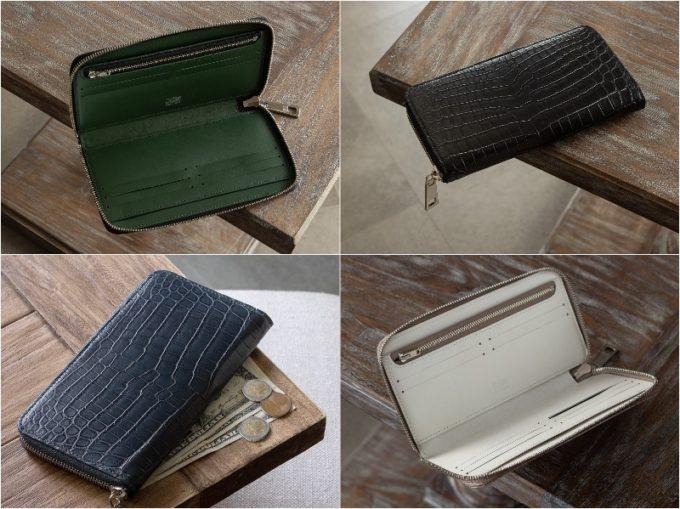 レザック・ナイルクロコダイルラウンドジップ長財布の各部