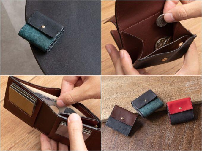 プエブロ&リスシオミニ財布の各部