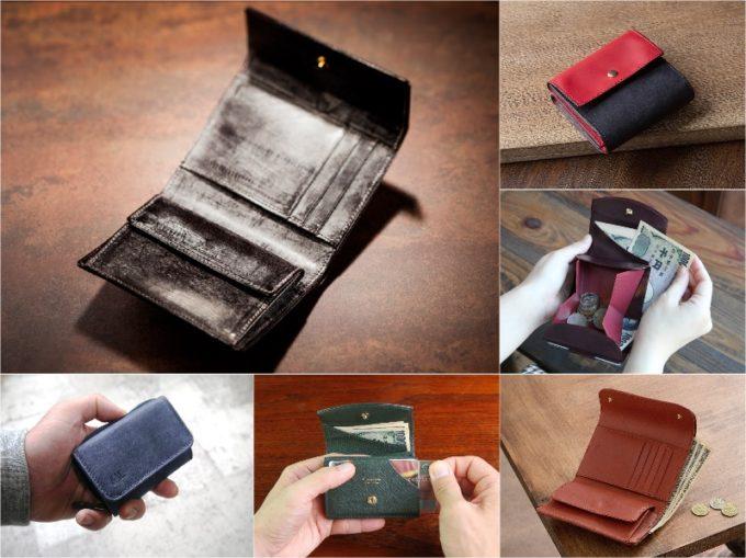 三つ折り財布メンズ用おすすめ12選!女性も使えるお洒落品紹介!