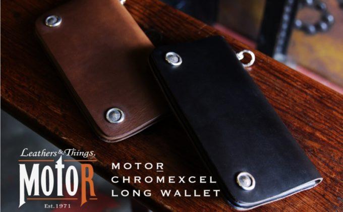 MOTOR(モーター)の財布